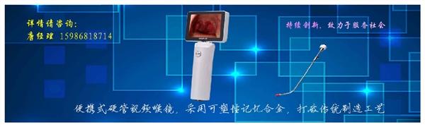 专业放心的可视喉镜医疗设备可视喉镜