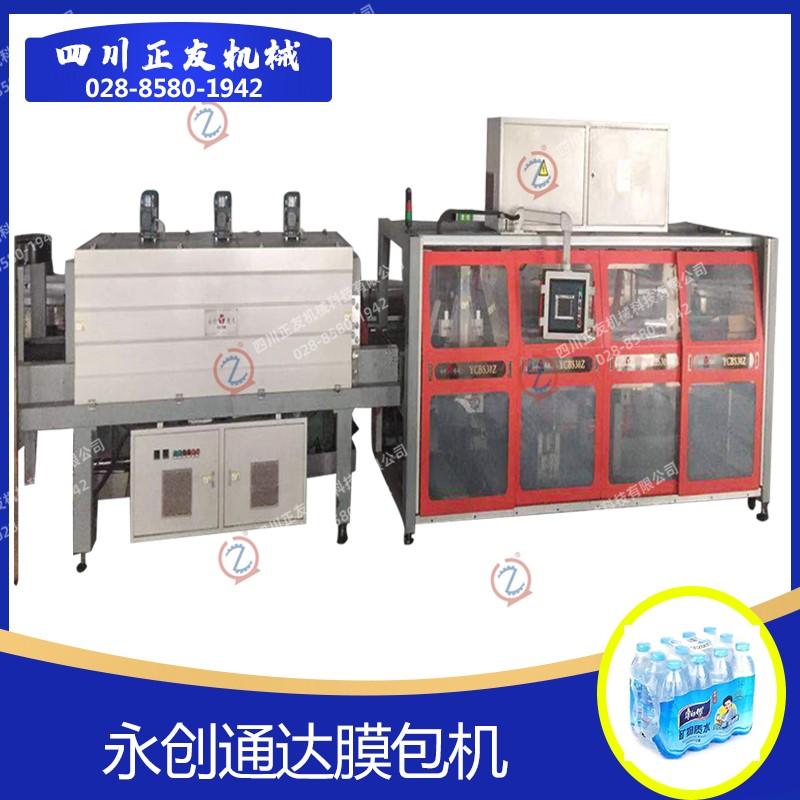 转让8成新热膜包机