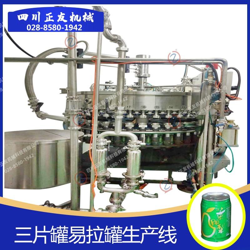 转让易拉罐生产线-200-700罐/分