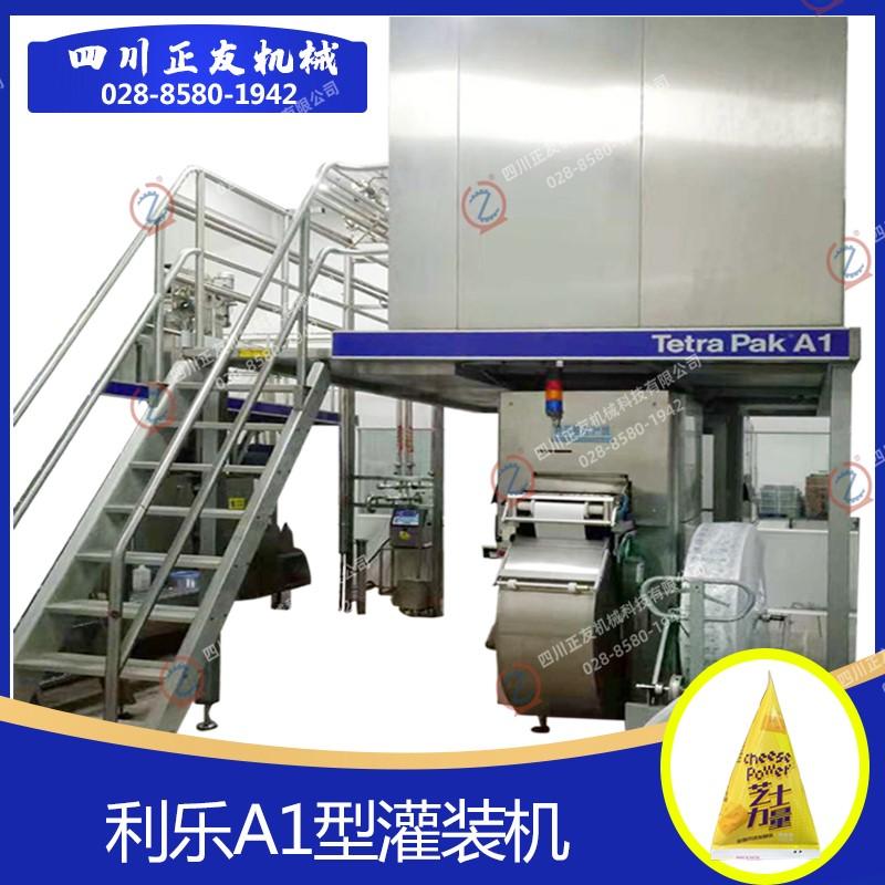 转让进口利乐A1型灌装机-产能10000包/时-