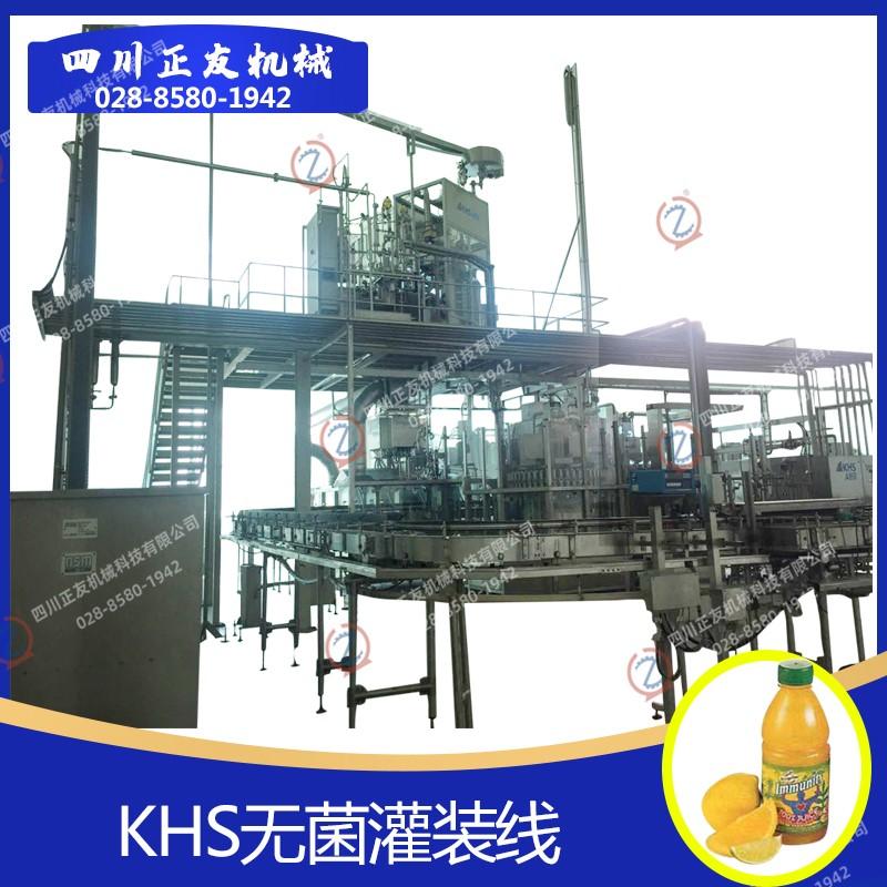 出售KHS无菌灌装线二手设备