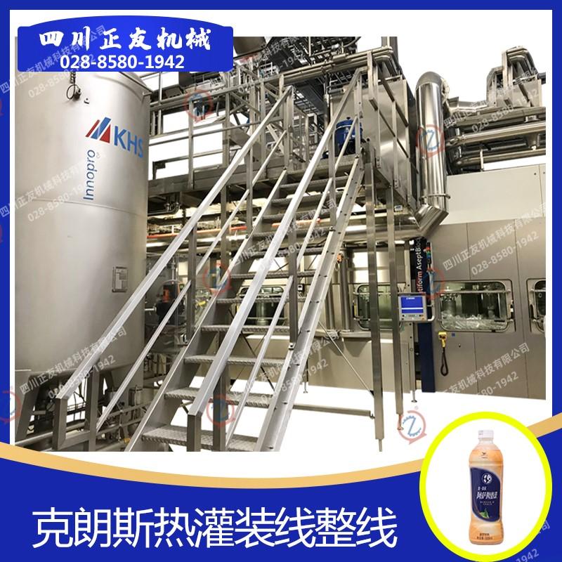 低价转让克朗斯热罐装线-产能18000-42000瓶/时