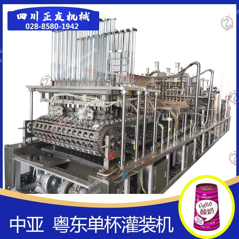 中亚单杯灌装机工厂现货出售
