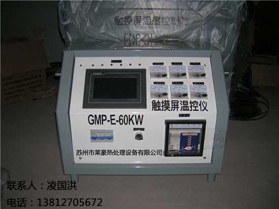 触摸屏温控仪CMP-E-60KW型