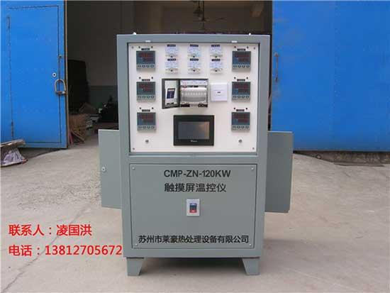 触摸屏自动化温控仪CMP-ZN-120KW型