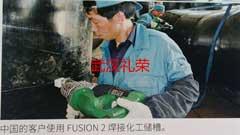 塑料挤出焊接机FUSION 2进口