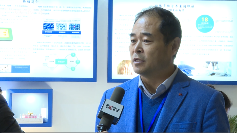 2018北京第20届大健康食品博览会