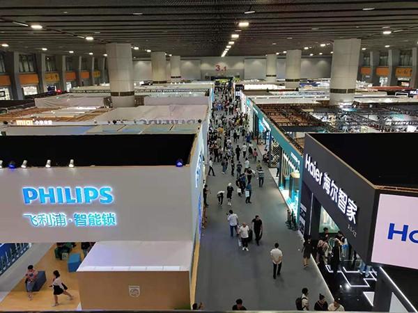 2021中国(厦门)国际照明展