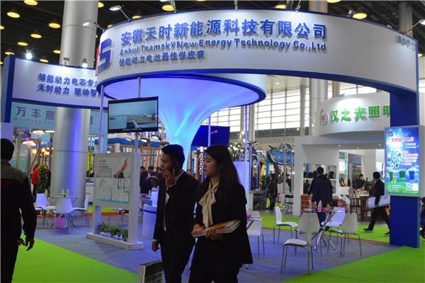 2021厦门国际室外照明展览会