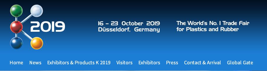 2019德国国际橡塑展展会推荐