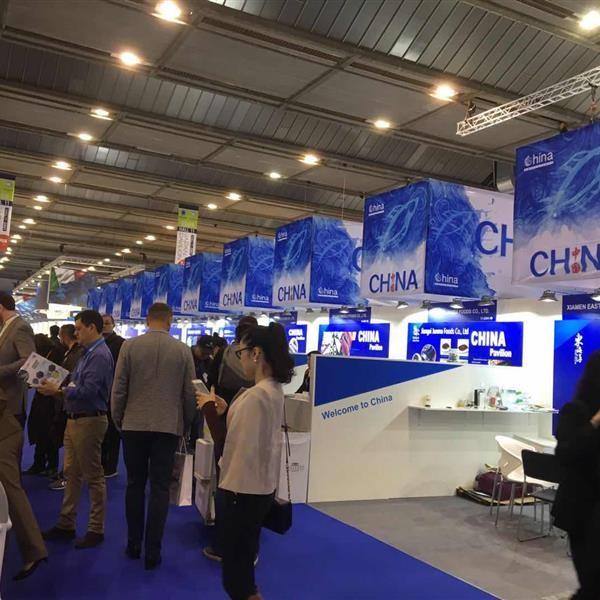 2020年欧洲比利时水产展|全球海产品博览会