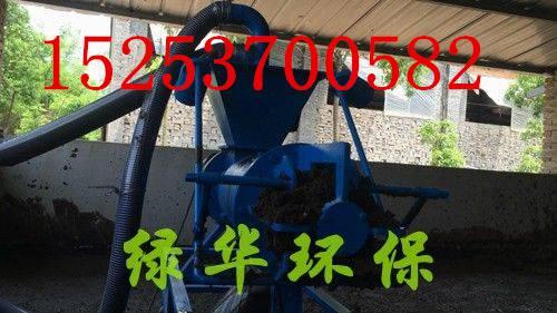 优质猪粪处理机,鸭粪固液分离机供应厂家