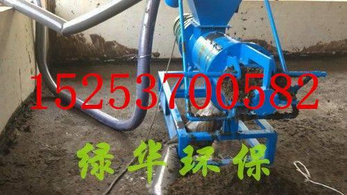 高效畜牧粪便处理设备厂家地址