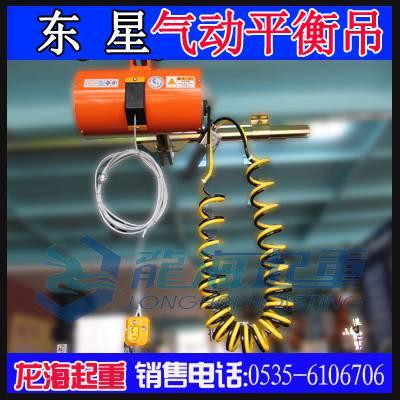 110kg东星气动平衡器,dongsung气动平衡器现货