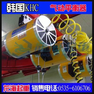400kgKHC气动平衡器生产线用气动平衡器提升无阻力