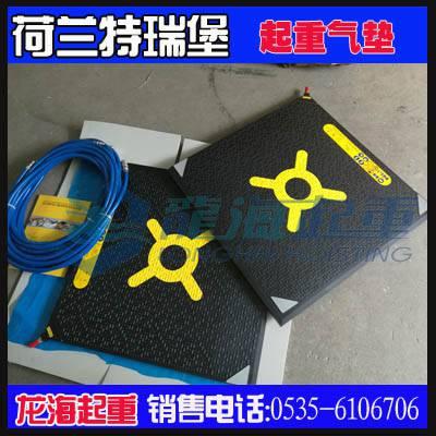 TLB67橡胶起重气垫,船舶固定/管道对接用进口起重气垫