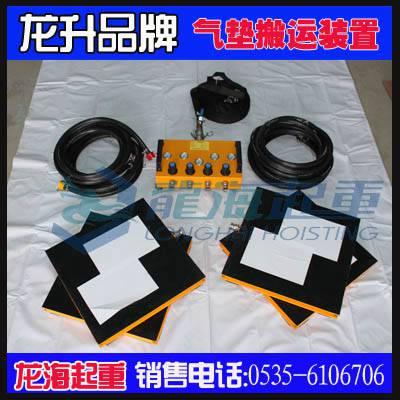 气浮搬运气垫价格,气浮搬运气垫配件气囊可单卖现货