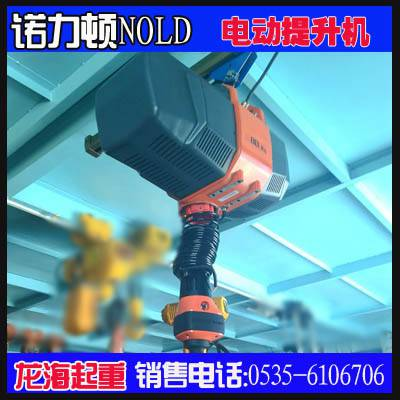 NOLD-IL80智能提升机,速度可控的智能提升工具
