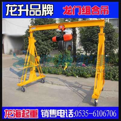 LTSC500-4040A龙门吊架,带刹车龙门吊架价格