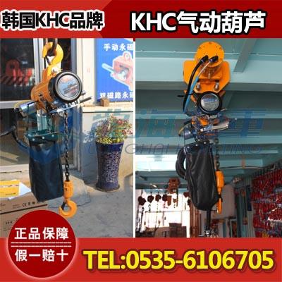 KA2S-100气动葫芦,防爆气动葫芦价格,韩国进口