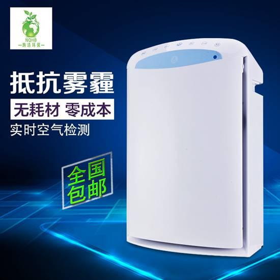家用空气净化器哪家比较专业,绿菲空气净化器家用行业首选