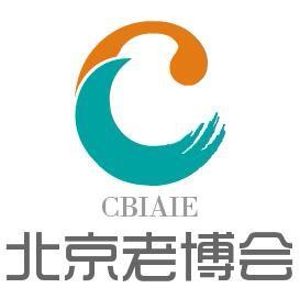 2019中国老年产业展-北京适老度假展-北京养老展