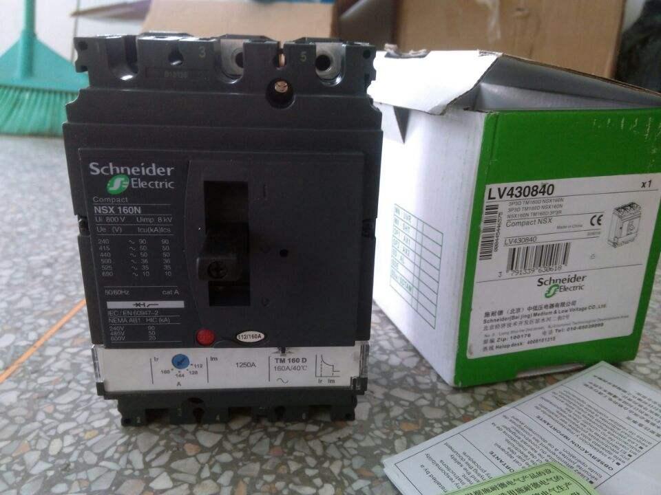 销售塑壳断路器NSX250NTM125D3P3D华南现货