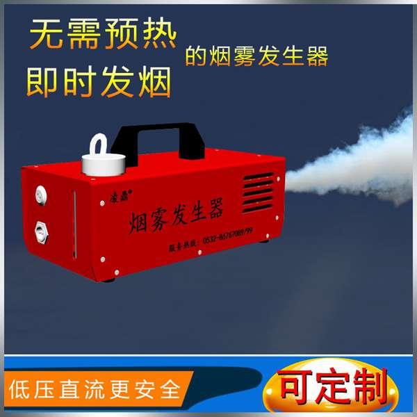 空气净化器效果演示烟雾发生器?PM2.5发烟道具??雾霾模拟