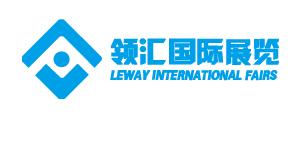 2020年德国杜塞尔多夫国际包装展INTERPACK北京领汇国际展览