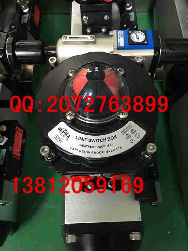 ALS-400PP阀位开关,内置P+FNCB2-V3-NO,ExiaIICT6