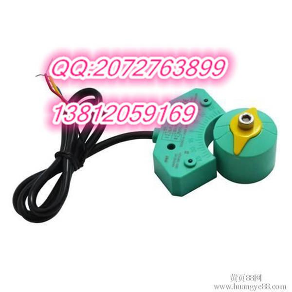 磁感开关PLS-200A磁感应阀门回讯器SLS-J90-2W