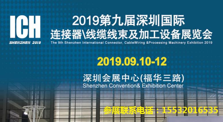 上海贸发展览服务有限公司
