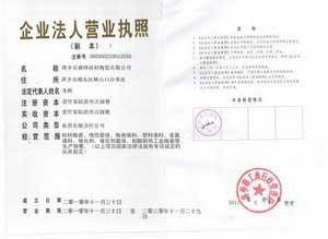 萍乡市睿泽硅材陶瓷有限公司