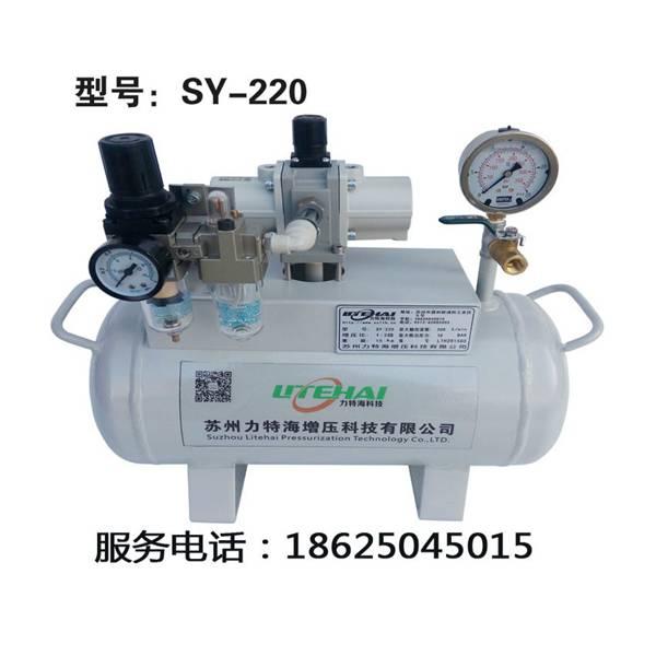 气密性测试用空气增压泵SY-219
