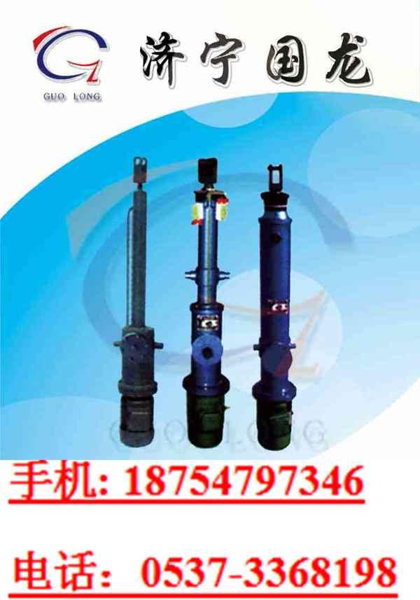 济宁专业电动液压推杆DYTZ1000液压推杆液压推动器