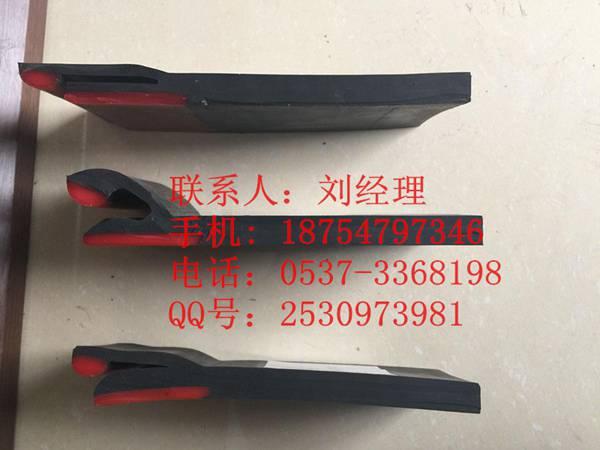 济宁国龙防溢裙板 导料槽双侧挡煤皮 耐磨橡胶板