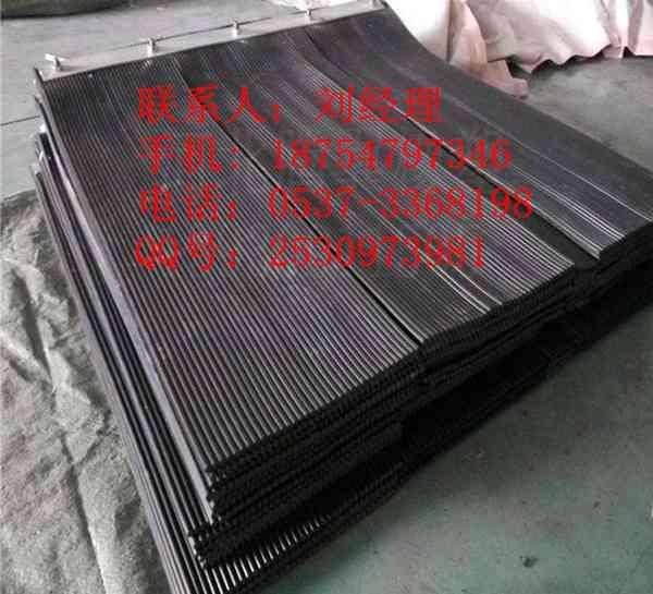 防尘降尘帘厂家  250*6橡胶门帘 输送箱挡煤皮