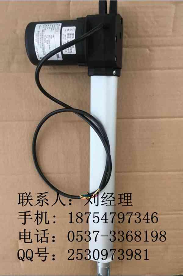 12V电动推杆 24V电动推杆 小型电动伸缩杆