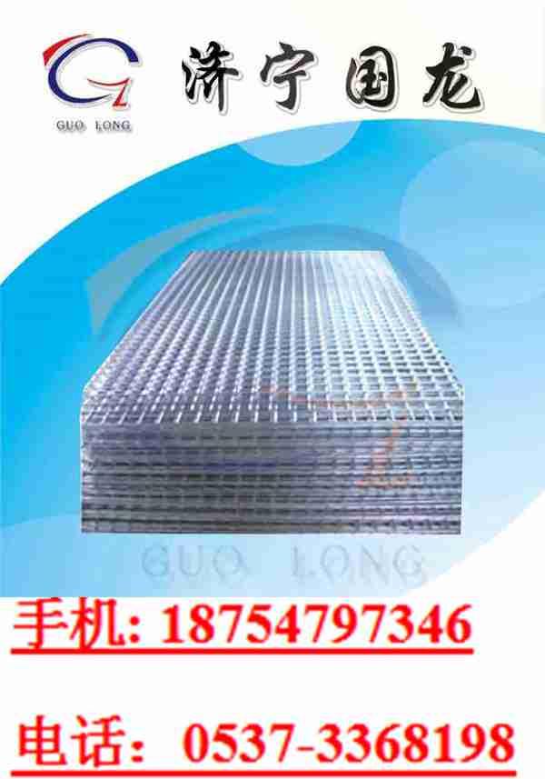 金属焊接网片 矿用支护网片
