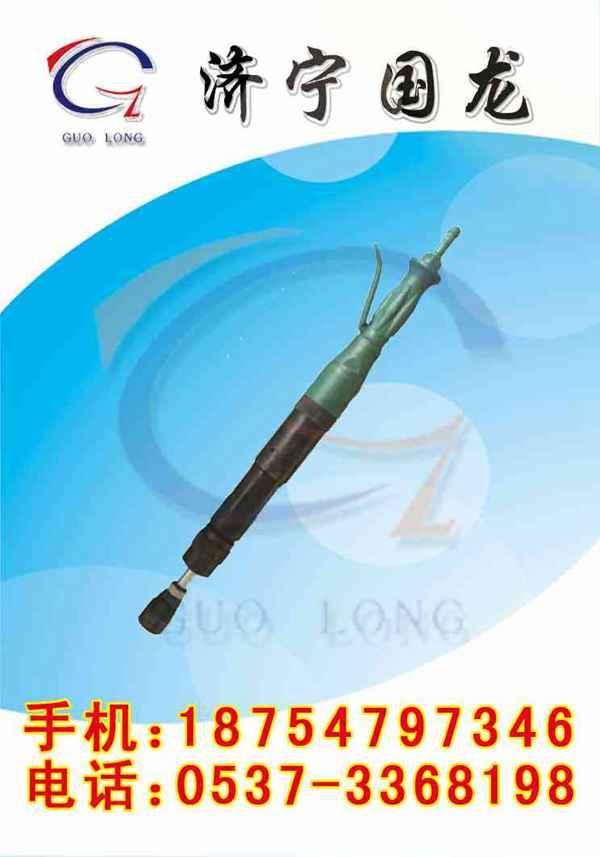 混凝土振动棒 电动振动棒 小型路面机械
