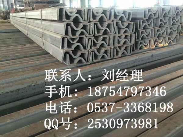 排型钢 M18排型钢 E19排型钢