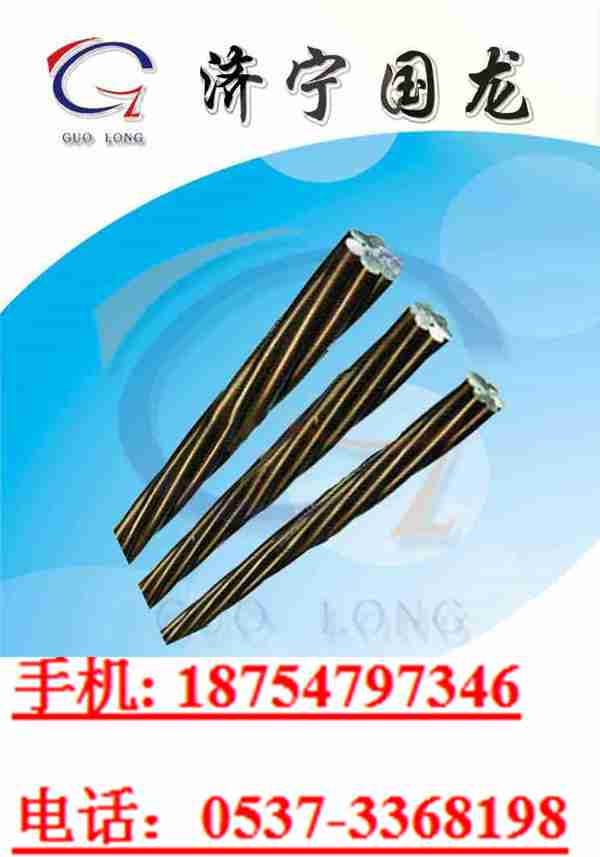 钢绞线电力钢绞线 预应力钢绞线 镀锌钢绞线