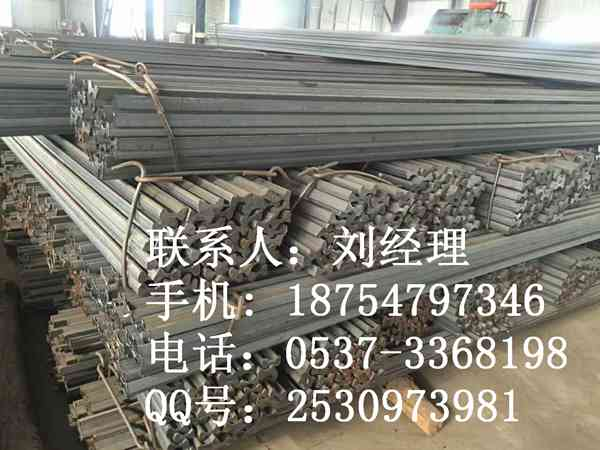 6.5号刮板钢材 济宁国龙刮板钢 刮板机刮板