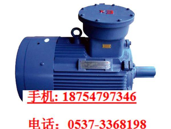 YB3三相异步电动机 煤矿防爆电机