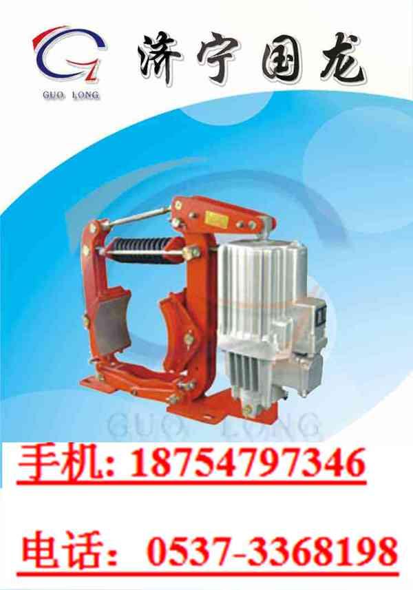 YWZ、YWZ4型电力液压块式制动器