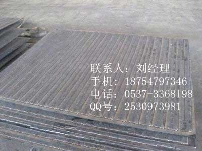 10 4堆焊钢板 双层金属复合衬板