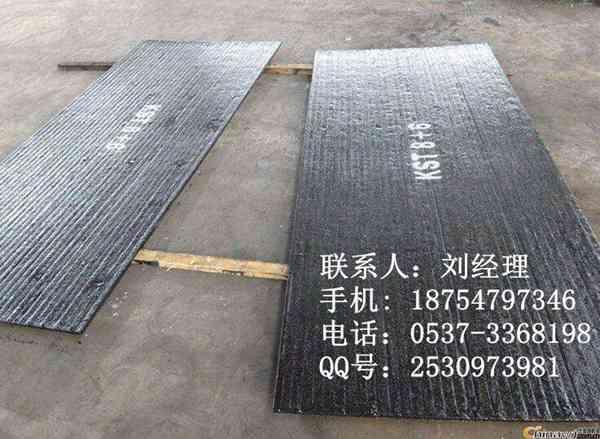 高铬堆焊板 6 4双层金属复合板