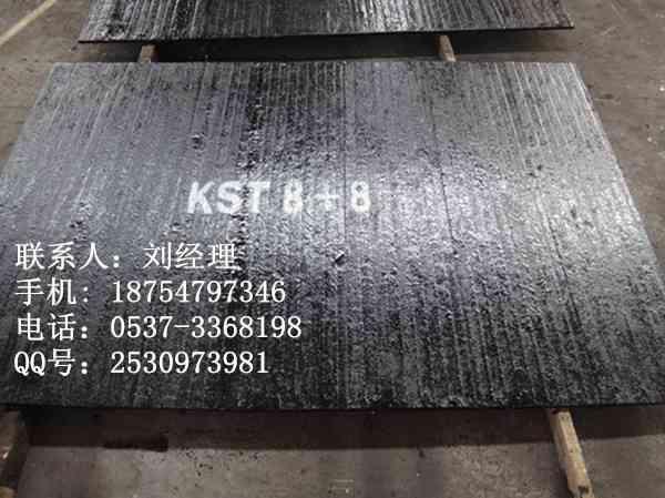 生产各种尺寸堆焊复合板 6 6双层金属复合耐磨板