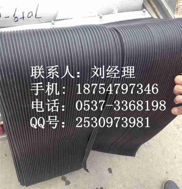 1400*6橡胶挡尘帘 矿用挡煤帘生产 导料槽门帘