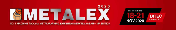 2020年泰国机床展 METALEX ROBOTX 2020